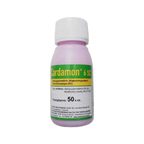 Εντομοκτόνο Cardamon 6SC | 50cc