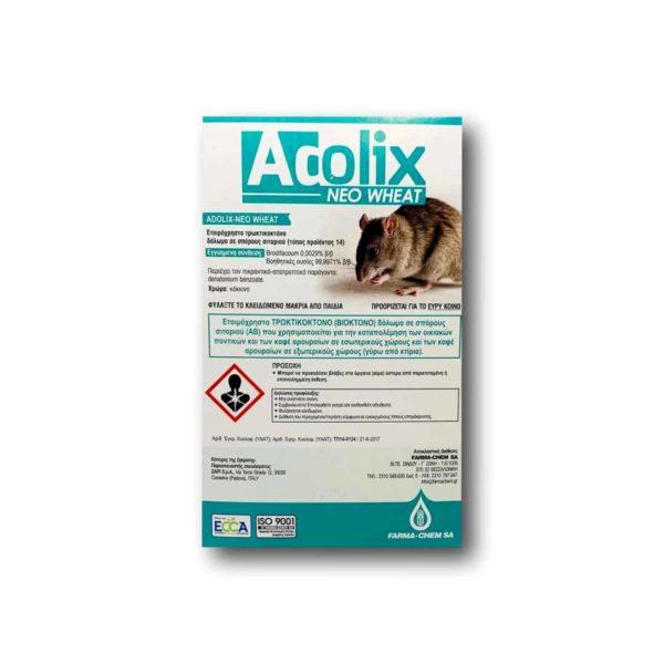 Τρωκτικοκτόνο Adolix Neo Wheat AB | 150gr