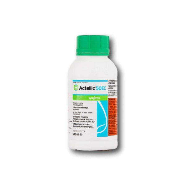 Εντομοκτόνο Actellic 50EC | 200cc