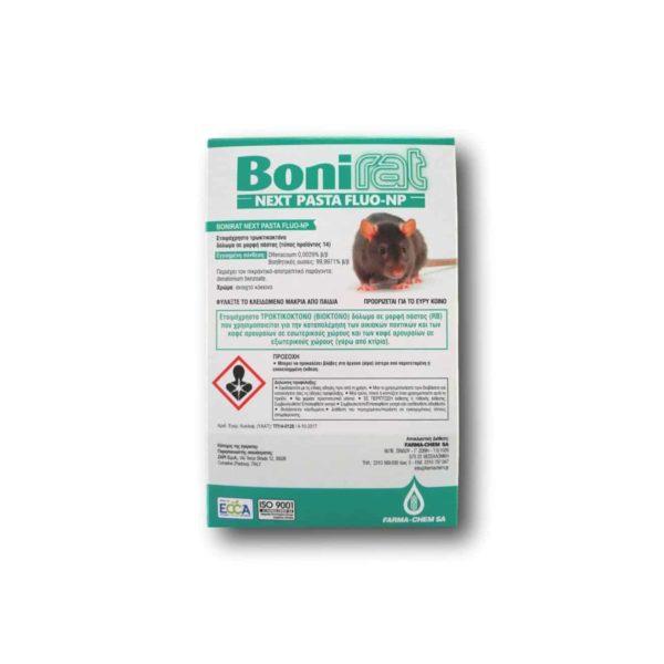 Τρωκτικοκτόνο Bonirat Next Pasta Fluo-NP RB | 100gr