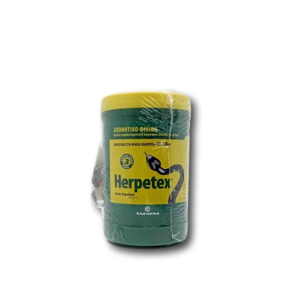 Απωθητικό Φιδιών Herpetex | 600gr