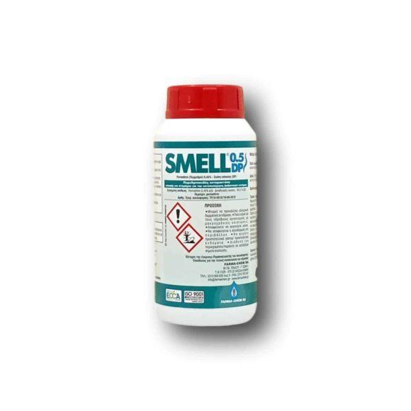 Εντομοκτόνο Smell 0.5DP | 200gr