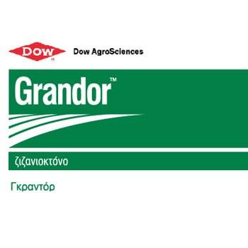 Ζιζανιοκτόνο Grandor 600EC | 600cc