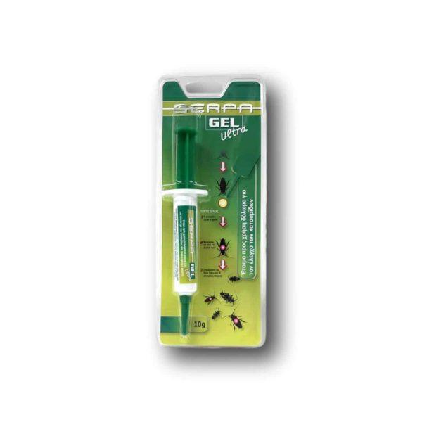 Εντομοκτόνο Serpa Gel Ultra | 10gr