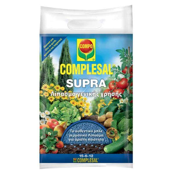 Λίπασμα Compo Complesal Supra 15-6-12 | 2kg