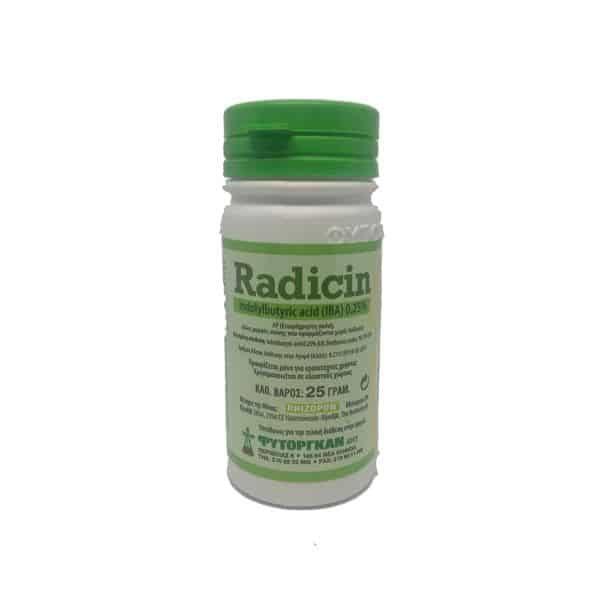 Ορμόνη Ριζοβολίας Radicin | 25gr