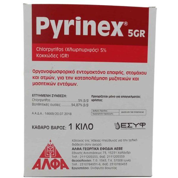 Εντομοκτόνο Pyrinex 5GR | 1kg