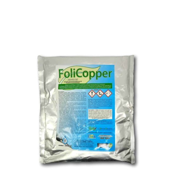 Λίπασμα Χαλκού FoliCopper 50WP | 1kg