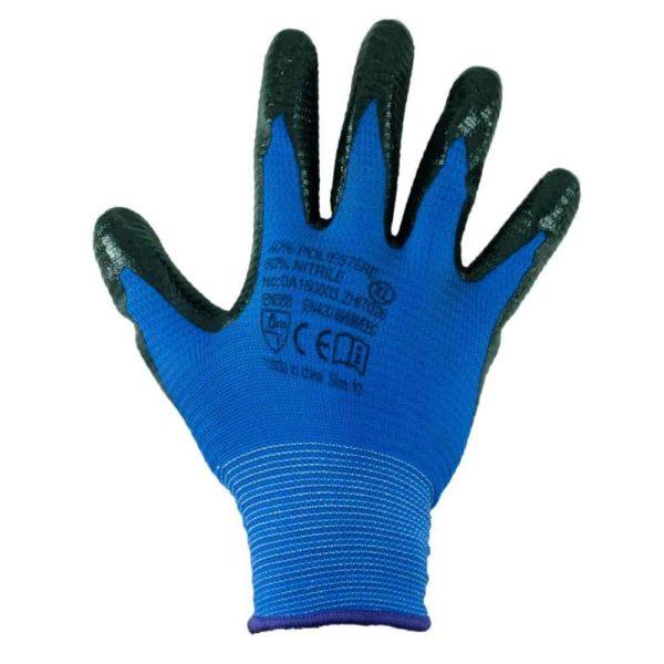 Γάντια νιτριλίου 50g μπλε | 1 ζεύγος