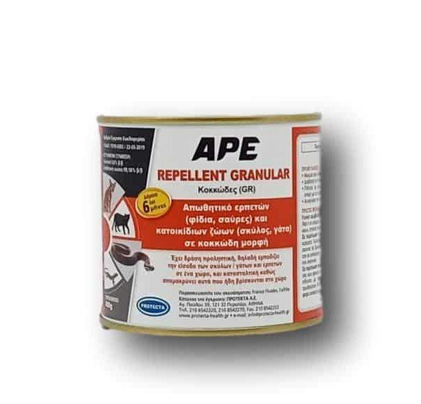 Απωθητικό Φιδιών  APE Repellent Granular | 400gr