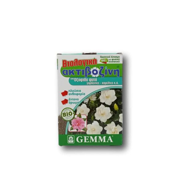 Βιολογική ακτιβοζίνη για οξύφιλα φυτά | 400gr