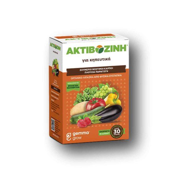 Βιολογική ακτιβοζίνη για κηπευτικά   400gr