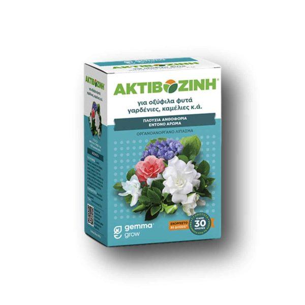 Ακτιβοζίνη για οξύφιλα φυτά | 400gr