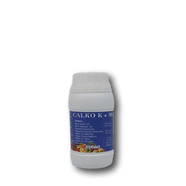 Λίπασμα Calko K + Mg   250ml