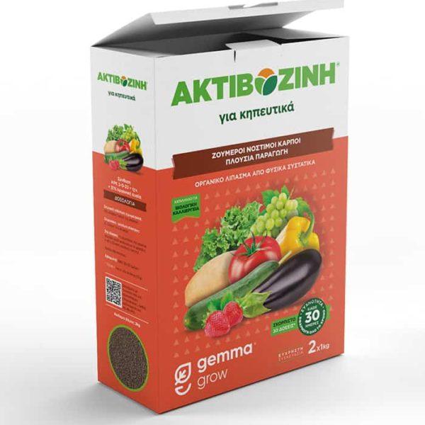 Βιολογική ακτιβοζίνη για κηπευτικά   2kg