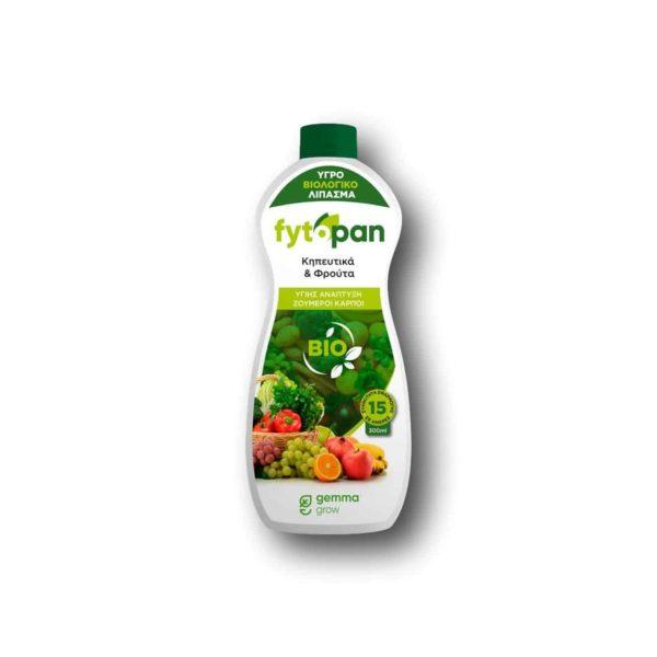 Βιολογικό Λίπασμα Fytopan για Κηπευτικά και φρούτα | 300ml
