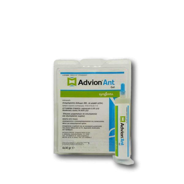 Εντομοκτόνο Advion Ant Gel | 30gr
