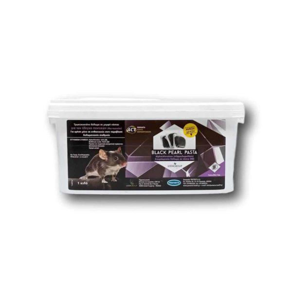 Τρωκτικοκτόνο Black Pearl Pasta 5gr | 1 kg