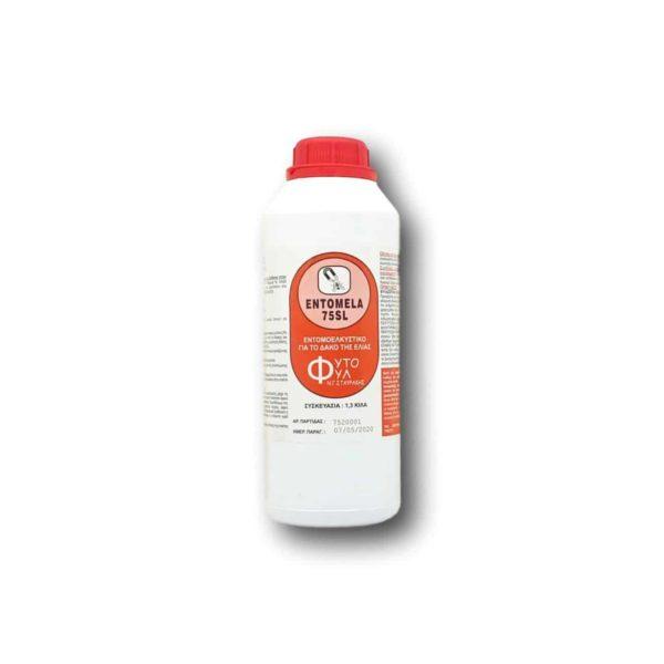 Εντομοελκυστικό Entomela 75 SL | 1,3kg