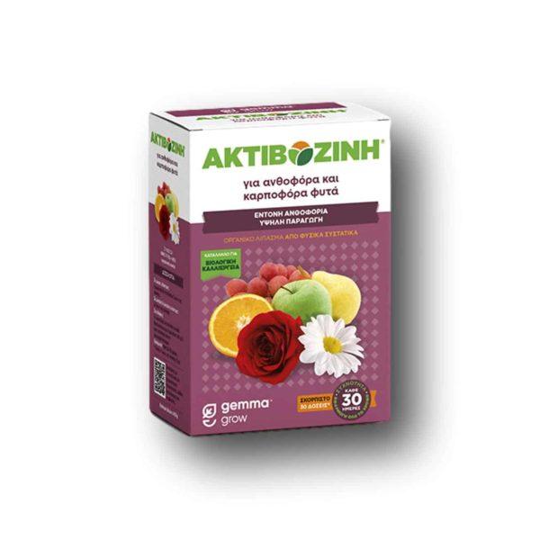 Βιολογική ακτιβοζίνη για ανθοφόρα και καρποφόρα φυτά | 400gr