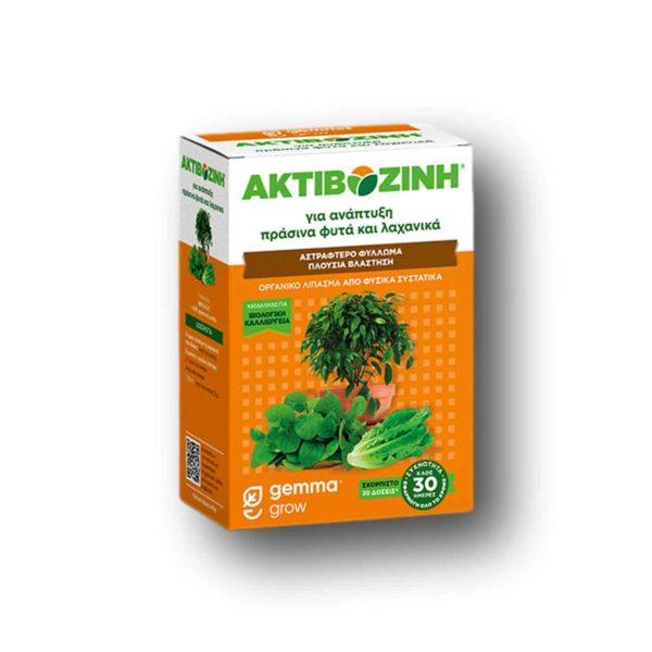 Βιολογική ακτιβοζίνη για πράσινα φυτά και ανάπτυξη | 2kg