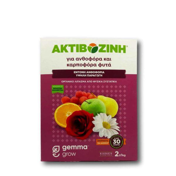Βιολογική ακτιβοζίνη για ανθοφόρα και καρποφόρα φυτά | 2kg