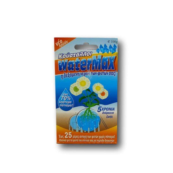 Κρύσταλλοι WaterMax | 100gr