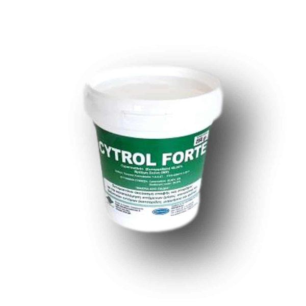 Εντομοκτόνο Cytrol Forte WP | 250gr