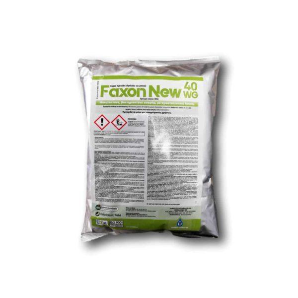 Χαλκούχο Μυκητοκτόνο Faxon New 40WG  | 1kg