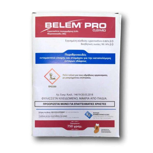 Εντομοκτόνο Belem Pro 0,8MG | 750gr