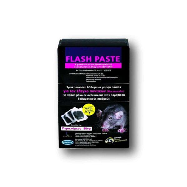Τρωκτικοκτόνο Flash Paste 5gr | 80gr