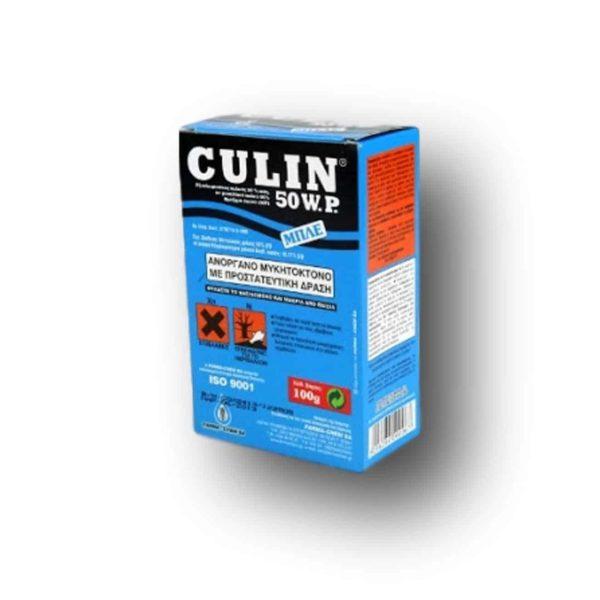 Μυκητοκτόνο Culin 50WP | 100gr