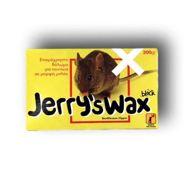 Τρωκτικοκτόνο Jerry's Wax block | 300gr
