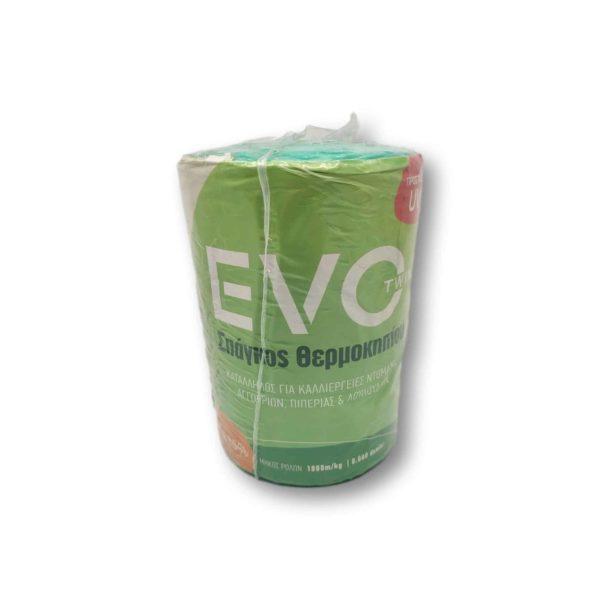Σπάγγος Θερμοκηπίου Evo Twine | 1τμχ
