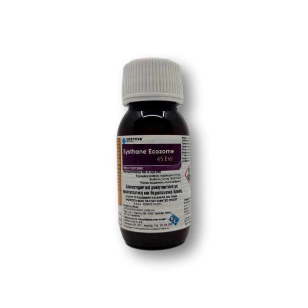 Διασυστηματικό Μυκητοκτόνο Sythane Ecozame 45 EW | 50cc