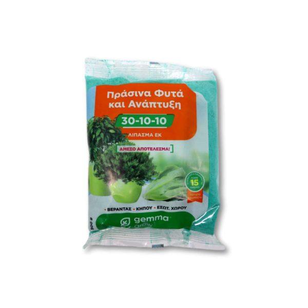 Κρυσταλλικό Λίπασμα Για Πράσινα Φυτά 30-10-10 | 500gr