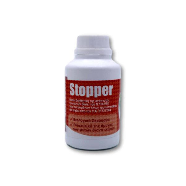 Υγρό Λίπασμα Stopper | 50 cc