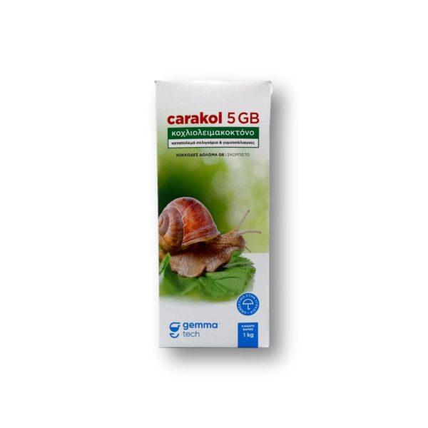 Σαλιγκαροκτόνο Carakol | 1 kg