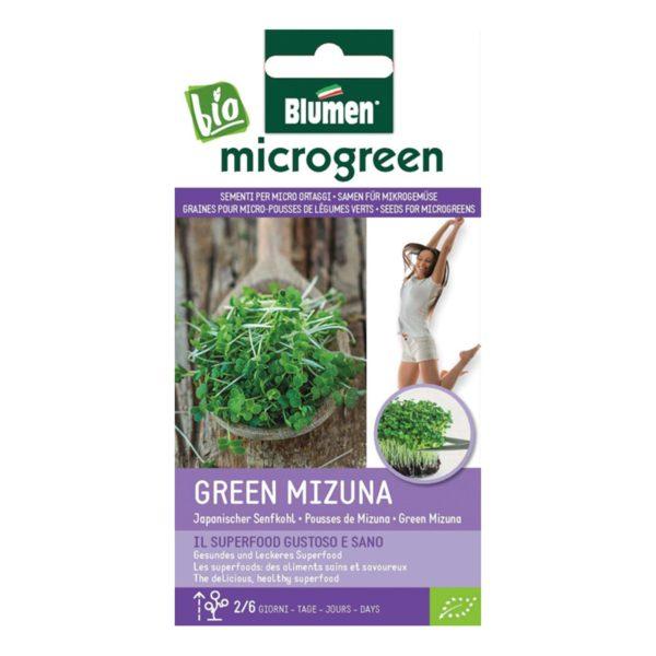 Σπόροι Για Microgreens Μιζούνα Πράσινη Green Mizuna   1 τμχ