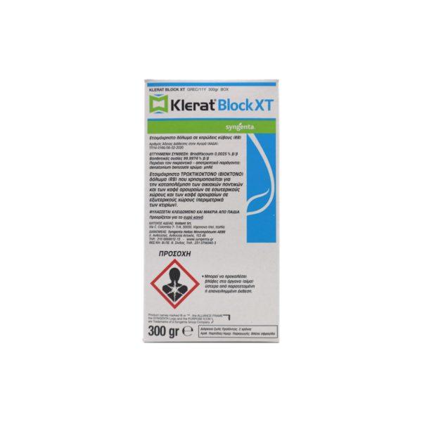 Τρωκτικοκτόνο Klerat Block XT | 300 gr